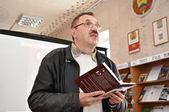 Фото Никиты Субботкина