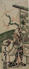 ARASHI 画像5