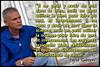 Farid Gabteni_citation 037 (SCDOFG) Tags: faridgabteni lesoleilselèveàloccident messageorigineldelislam islam dieu coran citation spiritualité religion quran scdofg wwwscdofgcom prophète musulman bien mal science