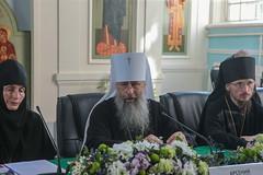 Конференция в Санкт-Петербурге (5) 09.08.2017