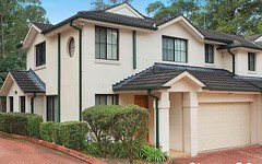 7/27 Cook Street, Baulkham Hills NSW