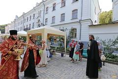 Открытие Святогорской медовой ярмарки (21) 09.08.2017