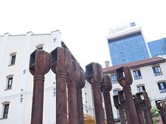 Our Hotel in Belgrade