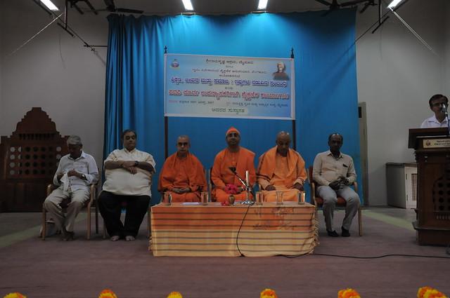 Teachers' Seminar (13)