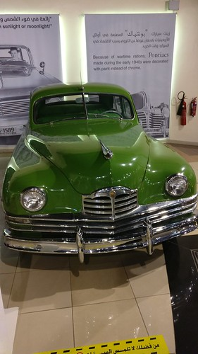 Pontiac, 1949