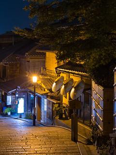 二年坂 / Ninen-zaka Street