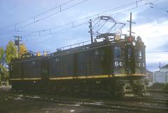 BAP 64 (Chuck Zeiler) Tags: bap 64 railroad boxcab ge locomotive rocker chuckzeiler chz
