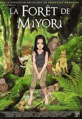 La_Foret_de_Miyori (le pays des otaku) Tags: anime manga à voir japon oav