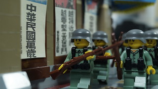 Lego KMT Chinese 88th Division