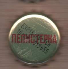 Macedonia ZZ (1).jpg (danielcoronas10) Tags: eu0ps184 ffd700 ltrscrlcs crpsn073