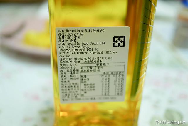 玄米油-1110409