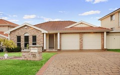 22 Heritage Heights Cct, St Helens Park NSW