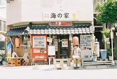 (Marc Liu/馬克/) Tags: olympus om1n film 日本 japan 沖繩 okinawa 沖縄 波上宮海灘 beach 那霸 naha ビーチ sunny 海の家 marc street store