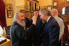 143. 25-летие Святогорской обители 24.09.2017