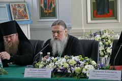 Конференция (II) в Санкт-Петербурге (42) 10.08.2017