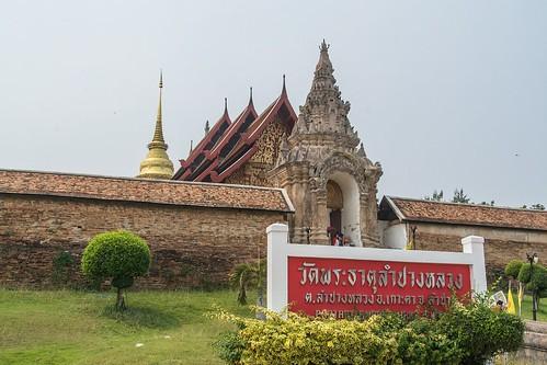 wat phra that lampang luang - thailande 5