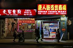 Canada: Toronto Chinatown shops (Henk Binnendijk) Tags: chinatown toronto canada ontario evening night shops winkel tian cuisine mart dark sidewalk street dundasstreet sign
