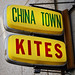 (Casey Lombardo) Tags: chinatown chinatownsfo sfo sanfrancisco signs signage sign oldsigns kites stores store