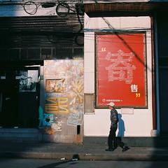 (JBB   MK00) Tags: 100 2017 6x6 asia asie carlzeiss carlzeissplanar80mmf28tcf china chine city colour film hasselblad hasselblad503cx hassy kodak kodakektar100 mf manual mediumformat shanghai travel urban voyage zeiss filmisnotdead filmrocks 上海