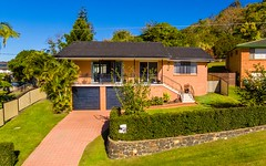 2 Conte Street, East Lismore NSW