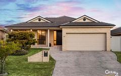 10 Loft Place, Kellyville Ridge NSW