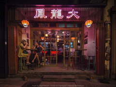 Tai Lung Fung (mikemikecat) Tags: 大龍鳳 hongkong nightscapes estates nostalgia house mikemikecat architecture stacked building colorful housing pattern 屋邨 抽象 建築 建築物 城市 天際線 戶外 block hong kong cityscapes street nightview night 夜景 香港 路 evening 建築大樓 twilight vintage nightscape 建築結構 基礎建設 market village 廣東道 laowa 75mm olympusomd 人 neonlights neon neonsign 霓虹燈 美食 攤檔 商店 灣仔 夜市 snapshot wanchai