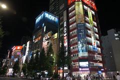 Tokyo, Japan, August 2017