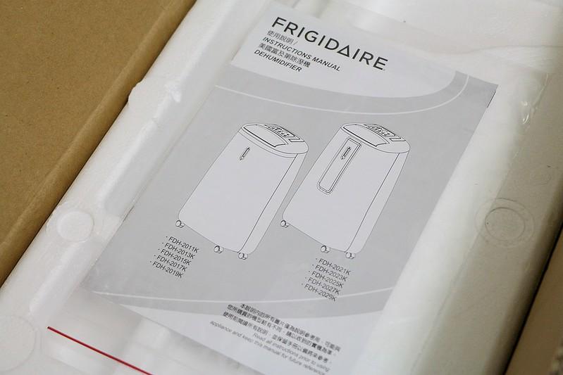 美國Frigidaire , 外宿家電 , 租屋設備06