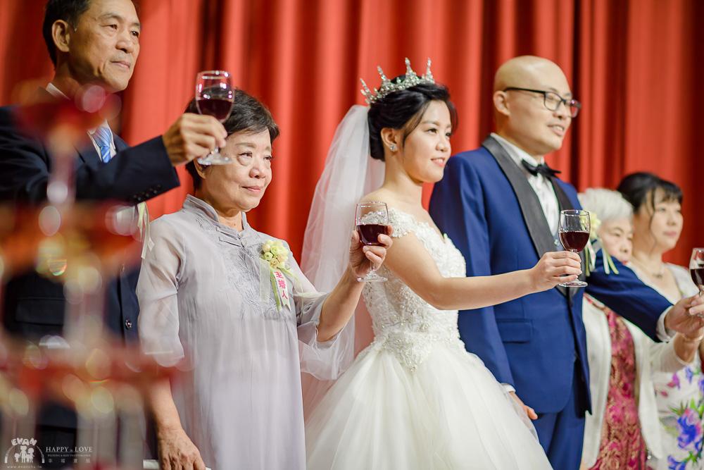徐州路2號喜來登 婚禮紀錄_0163