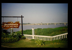 Mekong River And Laos No.4 = メコン川とラオス 4