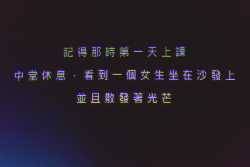 婚攝,新店彭園,新店彭園婚宴,新店彭園婚攝,洪希寧Audrey,MSC_0080