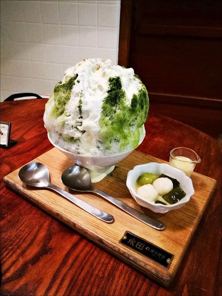 冰田ガリガリ