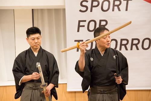 japan-house-bambu-kendo-7