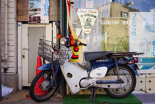 Super Cub and cleaning shop
