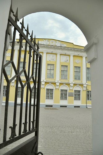Kaluga: Museum