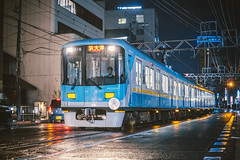 800 Series_815_1 (hans-johnson) Tags: 800 keihan keishin keishinline otsu hamaotsu biwako kawasaki khi shiga ohmi omi kansai kinki japan nihon nippon night light blue yellow tram tramway railway train transit transport transportation traffic streetcar rail canon eos 5d eos5d 5d3 5diii vsco 70200mm hdr city urban metro subway underground metropolis metropolitan trolley asia fullframe publictransport public azul f28