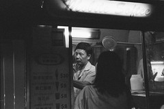 The Ice-Cream Dude (superzookeeper) Tags: eos1 analog film ilford hk hongkong ilforddelta3600 delta3600 canoneos1 ef2470mmf28liiusm monochrome blackandwhite eos bnw tst tsimshatsui night people icecream icecreamtruck over1000views street