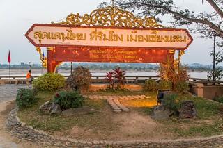 chiang saen - thailande 68