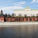 View over the Moskwa to the Kremlin