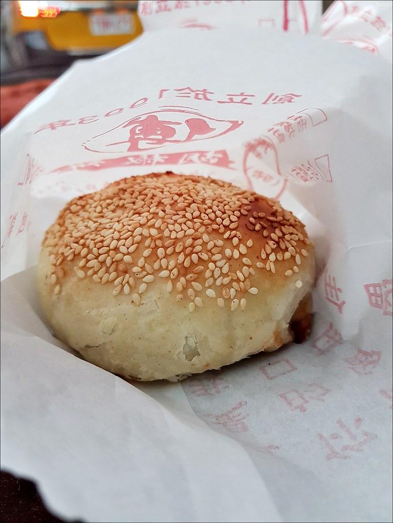 傅碳烤胡椒餅