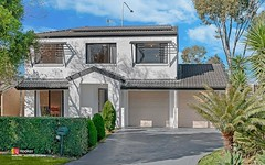 29 Karri Place, Parklea NSW