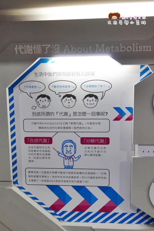 濟生beauty兩岸觀光生醫美學健康館 (22).JPG