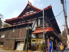 2017-03-19-11-24-06-Nikko_017 (Bavelso Habeji) Tags: