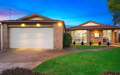 25 Mansion Court, Quakers Hill NSW