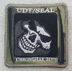 Korea Navy Special Warfare Flotilla (UDT/Seal)(Cheonghae 20th) (Sin_15) Tags: navy korea korean udt seal patch badge insignia military special warfare flotilla combat swimmer diver naval force cheonghae anti piracy unit forces chunghae 청해 underwater demolition team