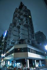 Capsule Hotel (Pop_narute) Tags: capsule hotel building design architecture metabolism night tokyo japan