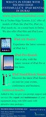 iPad 画像7