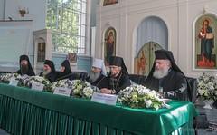 Конференция в Санкт-Петербурге (13) 09.08.2017