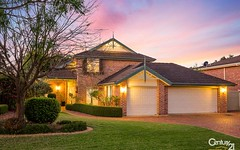 40 Beaumont Drive, Beaumont Hills NSW