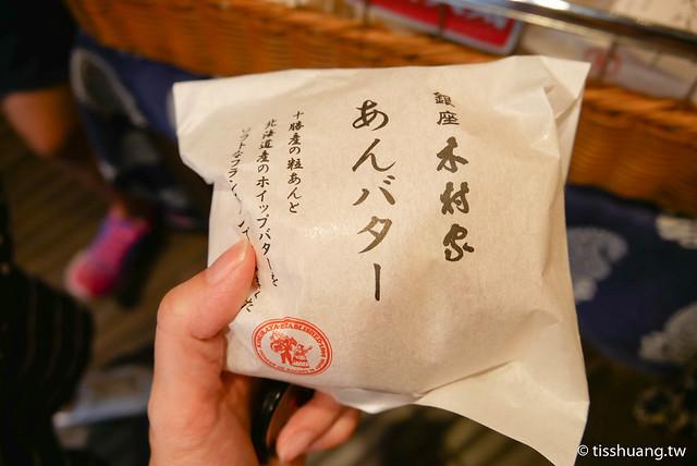 東京第二天-1080966